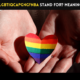 What does LGBTIQCAPGNGFNBA Stand For? Meaning and Full-Form